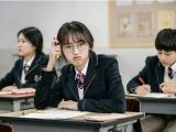 去日本留学要先读语言学校