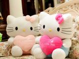 厂家直销情人节毛绒玩具混批kt猫凯蒂猫批发全套公仔凯蒂猫娃娃