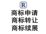 深圳南山公司注册