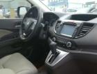 本田 CRV 2013款 2.0 自动 Exi两驱经典版-这款车