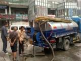 宁波专业环卫抽粪-管道清洗清淤-化粪池清理-管道疏通