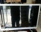 32英寸高清独显高配电脑一体机