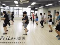 罗湖暑假街舞培训学校