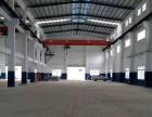 龙岗同乐带航车九米高钢构厂房3200平米出租