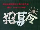 海南众娱平台+ 上神房卡代理怎么样!