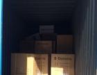 箱长4.3货车出租