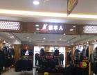 陇县县城唯一的商业综合体门面免费用
