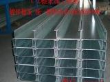 c型钢大小 c型钢型号 c型钢规格表