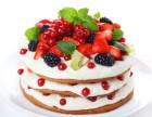 蛋糕店加盟 日卖800份,月入3万没问题