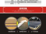 熱熔道路標線涂料,天途牌熱熔涂料,廠家直銷
