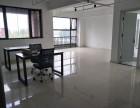 城阳流亭140平办公室出租 价格低 位置好