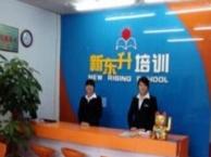 学韩语,游首尔,对话长腿欧巴,就在洛阳新东升培训