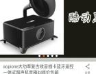 原价1000aopione大功率音响留声机外貌式的
