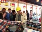 开中式快餐店要投资多少资金?