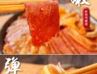 正宗紫燕百味鸡加盟百味鸡加盟公司北京夫妻肺片技术