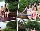 九龙国际度假区户外趣味运动会