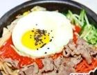 美石记韩式石锅拌饭加盟 西餐 投资金额 1-5万元
