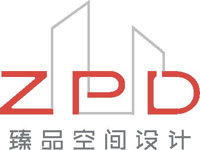 ZPD臻品空间设计丨传统与现代的碰撞,擦出不一样的火花!