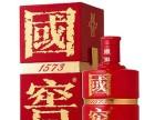 青白江名烟名酒回收茅台五粮液虫草免费上门回收等