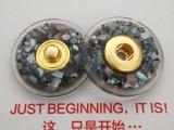 精品21mm树脂啪钮按扣棒彩扣 厂家供应