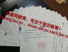 2017河北省成人高考火热报名正规学历国家承认