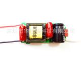 厂家供应LED开关电源 恒流驱动电源3*3W(非隔离) 可控硅调