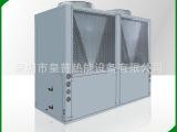 商用机标准热泵热水器机型 空气源热泵 谷轮热泵ZW专用压缩机