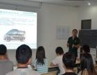 湛江专业模具设计培训-蓝图模具设计培训