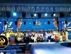开业庆典、企业年会、发布会、车展赛事、楼盘包装