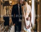 法兰西之傲法国婚纱摄影