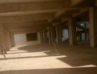 卲阳东收费站附近 厂房 1900平米