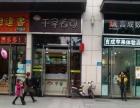 台江万达鳌峰路餐饮店面月租27000十字路