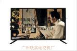 广东爆款液晶显示器出售 东莞液晶电视机厂家报价