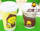 杭州 柠檬工坊 连锁港式茶饮品牌 5平米即可轻松开店