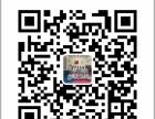 杭州2017暑期培训班-散打,搏击,拳击,防身术,格斗