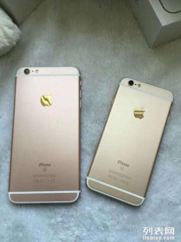 全新原装苹果iPhone7plus 6s 货到付款 455