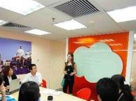 上海英语培训学习前途 闵行英语语法培训多少钱