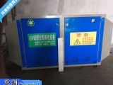 新乡高效除尘环保设备批发生产 新乡环保设备批发生产