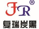 厂家供应辽宁硅酮胶用炭黑FR6800 黑度好的硅酮胶用炭黑