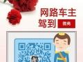 【YOYO365】加盟官网/加盟费用/项目详情
