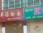 淇县云蒙大道中段路北 商业街卖场 80平米