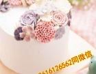 镇江薇甜西点烘焙蛋糕面包培训中心
