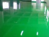 国坪涂料环氧树脂防腐地坪施工步骤