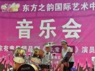 河南电视台指定钢琴古筝吉他架子鼓小提琴声乐培训机构