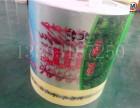 河北厂家专业生产农药镀铝复合三边封包装袋种子三层复合包装卷膜