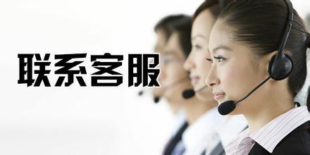 欢迎进入~!大连申花燃气灶 (各中心)售后服务总部-电话