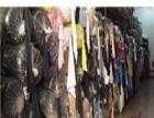 布料回收-安徽面料回收出售 安徽废布回收出售-安徽库存面料回
