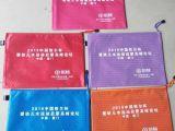 河南綺麗彩印包裝廠