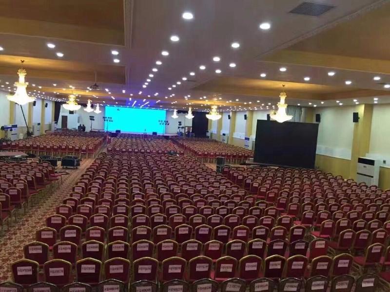 北京三百人五百人八百人会场