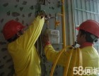 上海宝山区燃气管道改造公司 燃气热水器管道安装排管接管